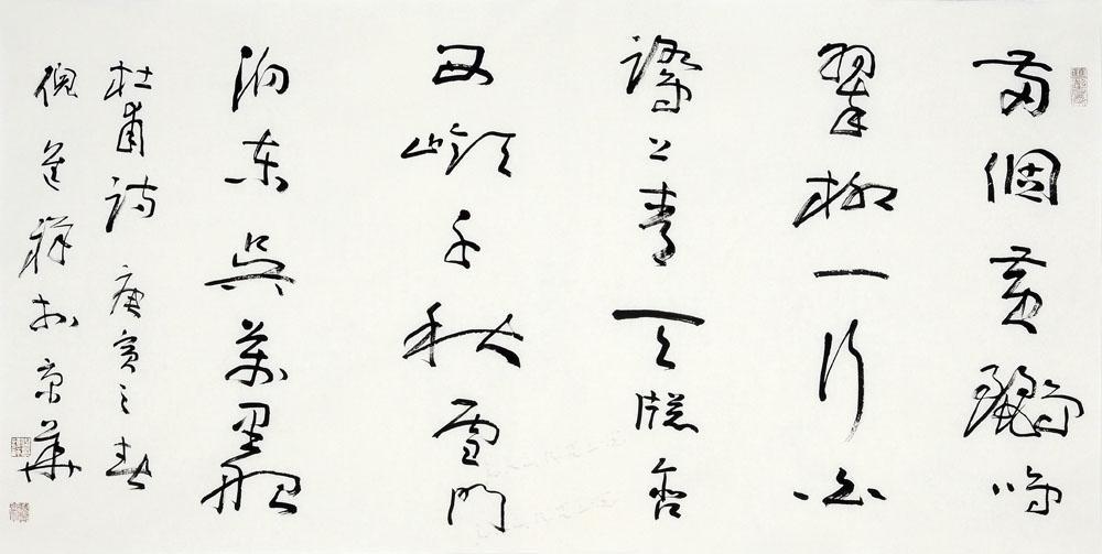 杜甫诗:两个黄鹂鸣翠柳,一行白鹭上青天。窗含西岭千秋雪,门泊东吴万里船。